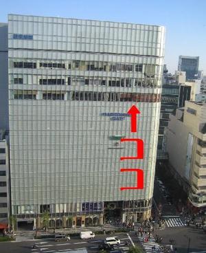 20071118maronie