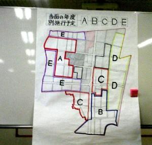 20075abcd