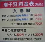 200763_073_2